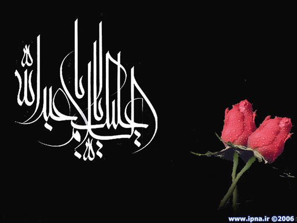 عکس هاي امام حسين