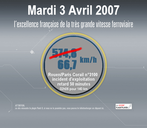 Record_2