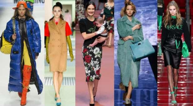 Saptamana modei de la Milano