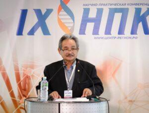 медицинские конференции центр регион