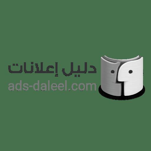 شركة نقل عفش ابو حليفة