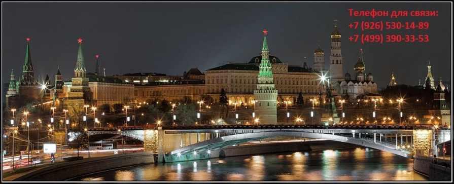 Квартирный переезд в Москве