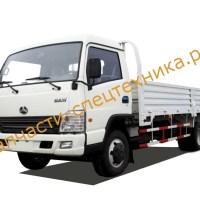 Малотоннажные грузовики BAW / FAW