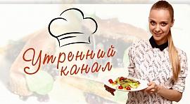 Рецепт татарского национального блюда «Кыстыбый»