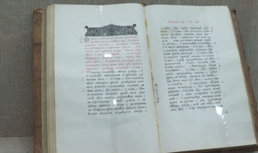 В Алтайском краеведческом музее впервые открылась большая выставка, посвящённая религии