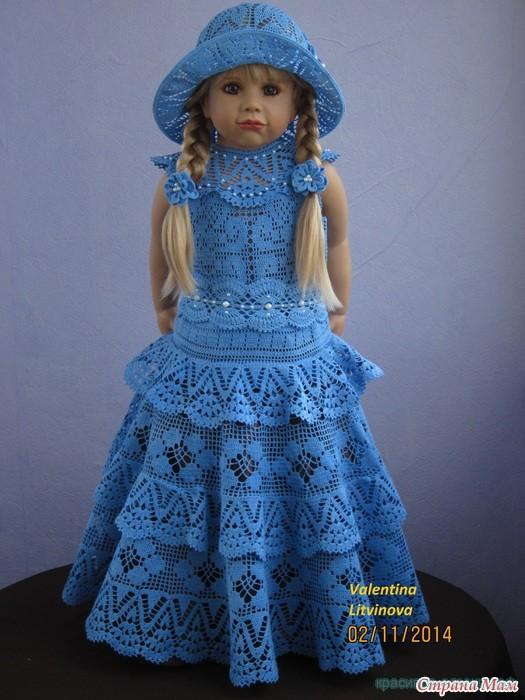 Комплект «Голубая фантазия» от Валентины Литвиновой