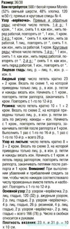 vasanaja-tunika1