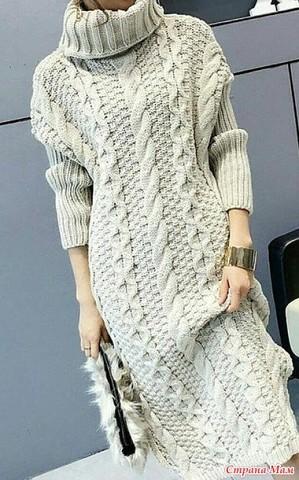 Длинное платье вязаное спицами.