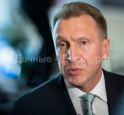 Бывшему вице-премьеру Шувалову подняли налог на землю в 2,7 тысячи раз 5