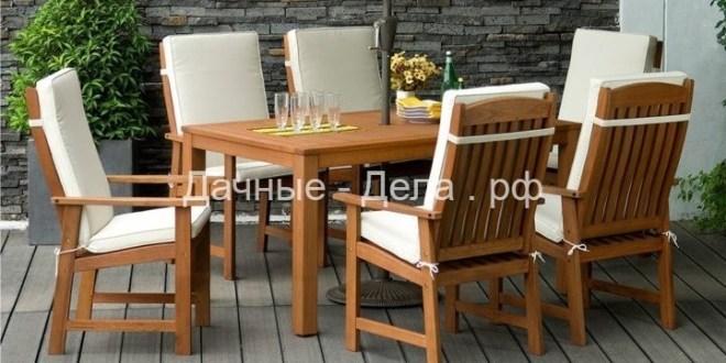 Характеристики мебели для сада и дачи, основные материалы изготовления