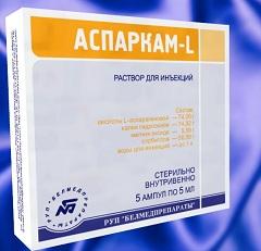 Аспаркам таблетки: инструкция по применению
