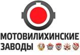 партнер Мотовилихинские-заводы