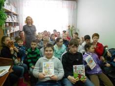 Беседа-игра Нынче книга о Винне-Пухе - именинница