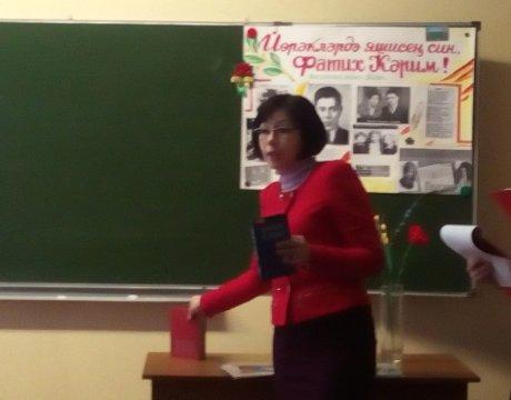 Ф. К__рим 2