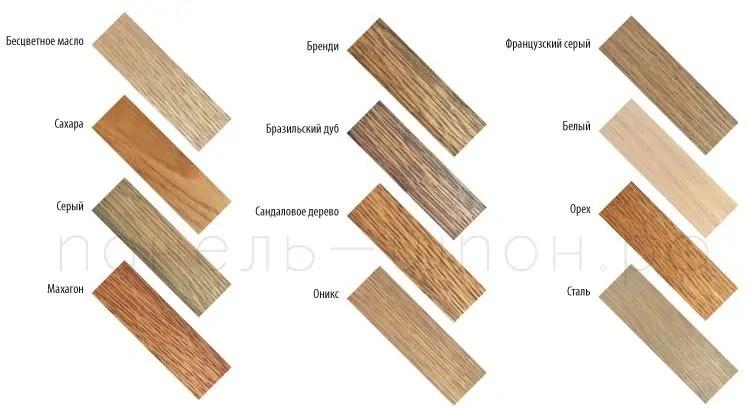 Стандартные цвета реек масло