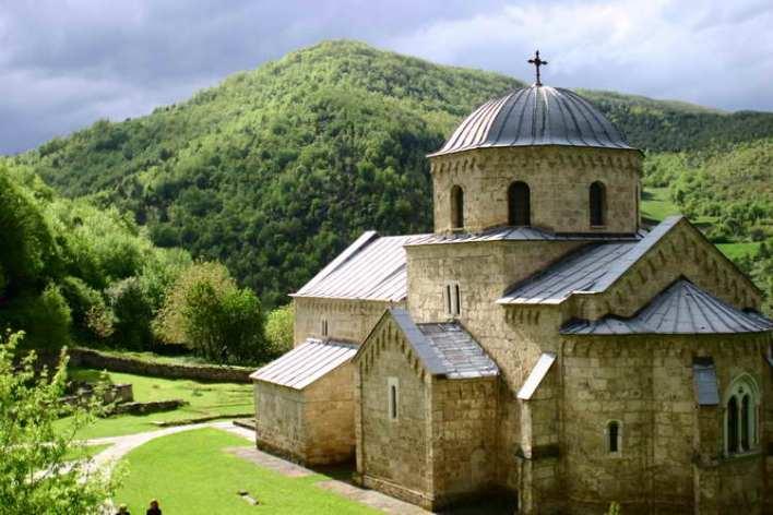 Монастырь Градац