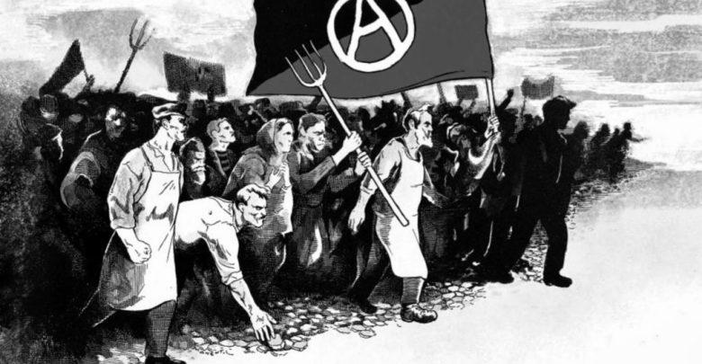 Анархия - мать порядка