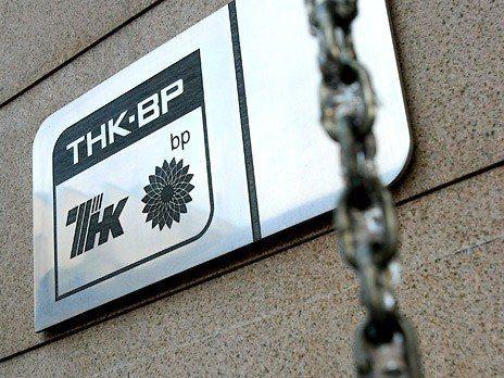 Вводный Инструктаж по Охране Труда в TНK BP!