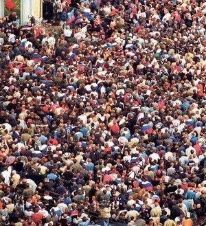 Где Найти Определение Массового Скопления Людей?