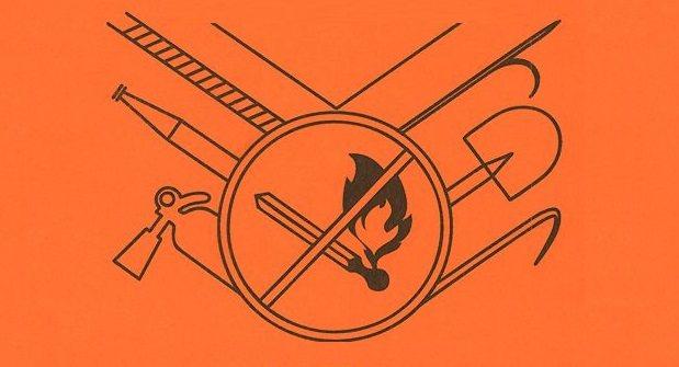 Правила Противопожарного Режима с Изменениями 2015