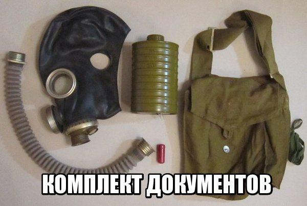 Администрация муниципального образования пичеурского сельского.
