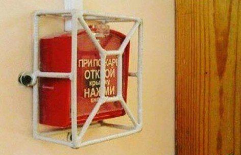 пожарная безопасность в картинках 16