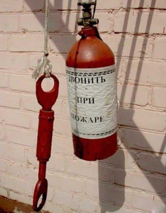 пожарная безопасность в картинках 5
