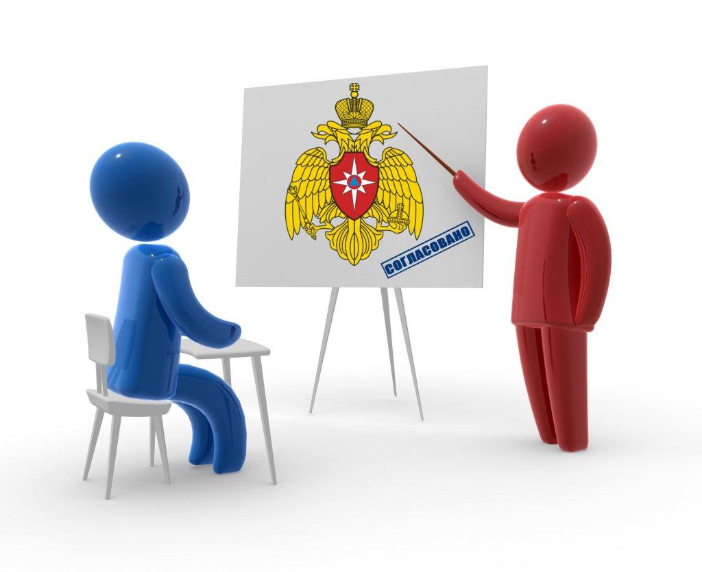 программа обучения по пожарной безопасности