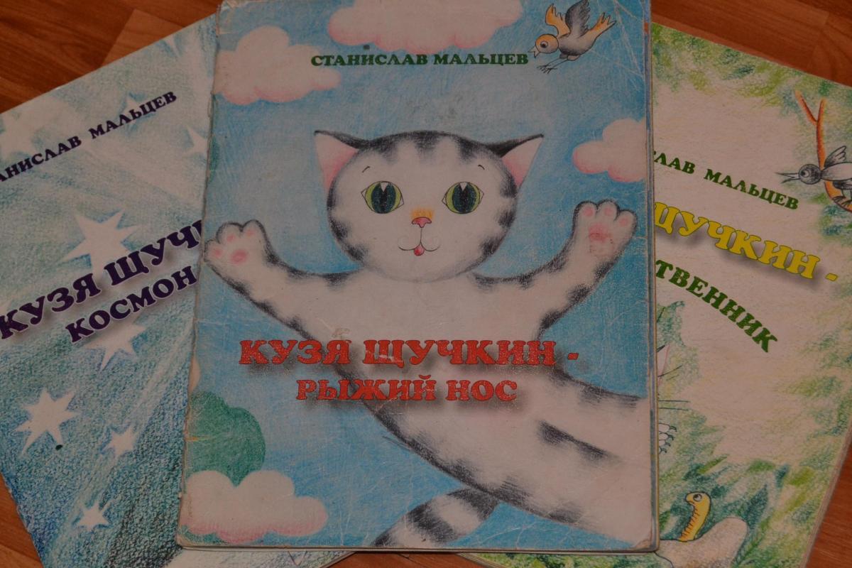 Кузя Щучкин - рыжий нос (Станислав Мальцев)