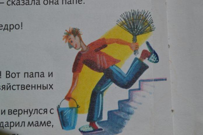 Чудо Радио–Кто изобрёл ступеньки (Олег Кургузов)