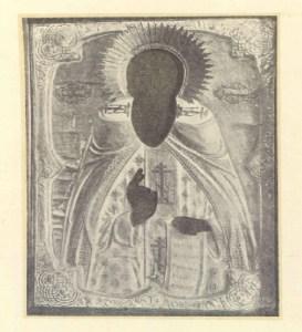 Преподобный Иаков Галичский