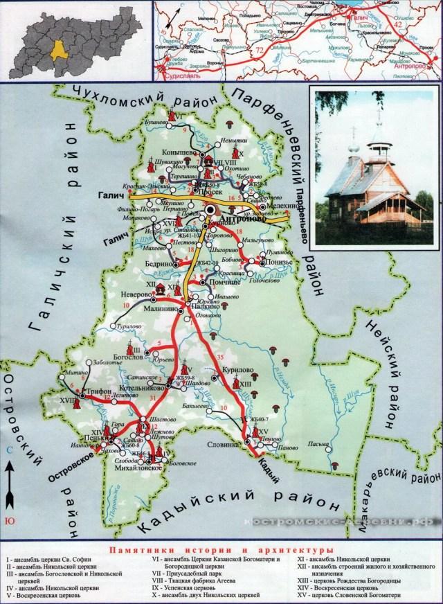 Карта Антроповского района