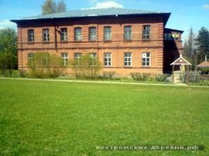 Село Умиленье школа