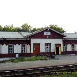 Нея вокзал