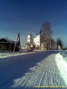 Село Коткишево Нейского района