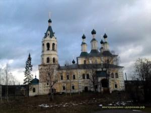 Рождественский собор города Солигалича