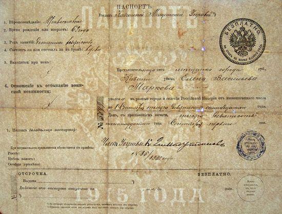 Какие документы необходимы для работы в такси