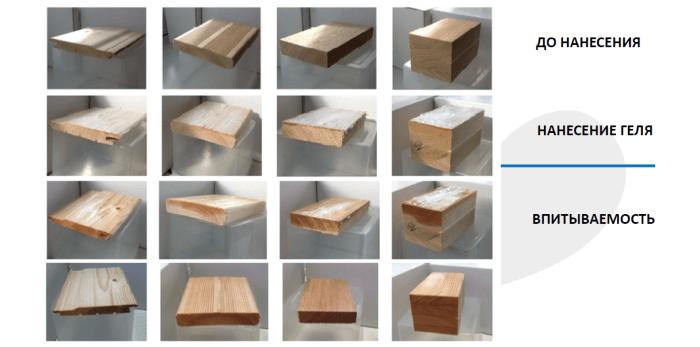 Обработка домов и древесины от жуков и грибков плесени XILIX GEL ADKALIS (ФРАНЦИЯ)