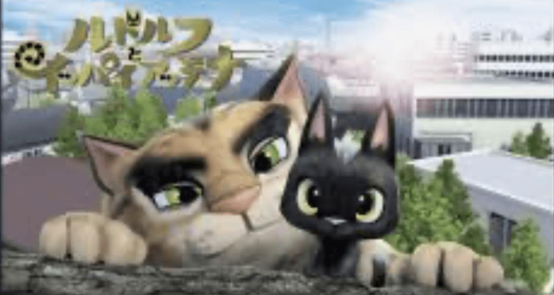 児童文学作品から劇場アニメ化へ 映画「ルドルフとイッパイアッテナ」あらすじ&感想