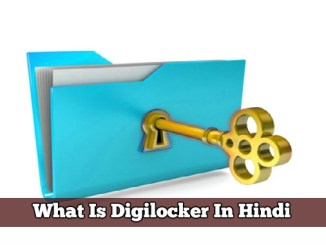 Digilocker Meaning in Hindi