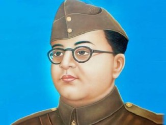 Netaji Subhash Chandra Bose Jayanti In Hindi