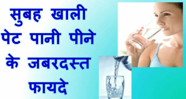 Benefits of Drinking Hot Water in Hindi