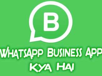 WhatsApp Business Kaise Use kare or Paise Kamaye