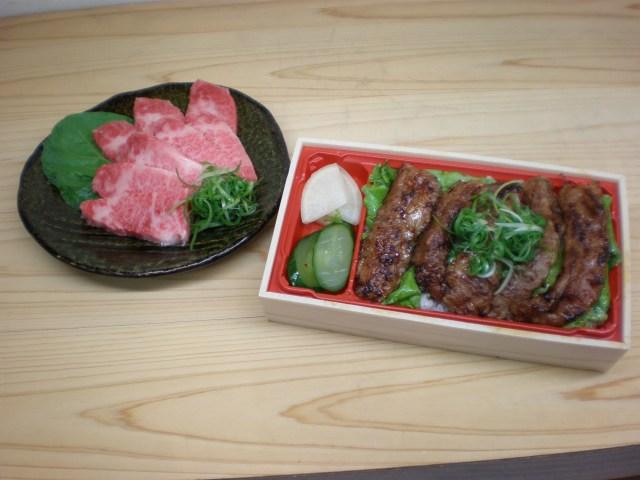 牛肉には様々な切り方があるが代表的なのは焼肉のカット