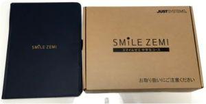 smilezemi07