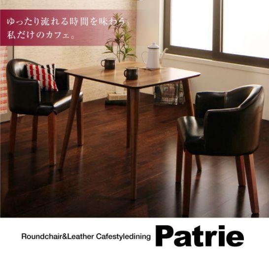 正方形のダイニングテーブル、コンパクトで二人暮らしにおすすめ