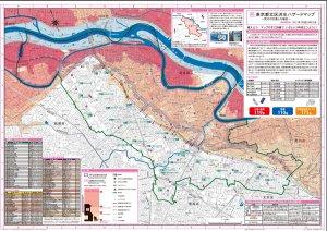 東京都北区洪水ハザードマップ