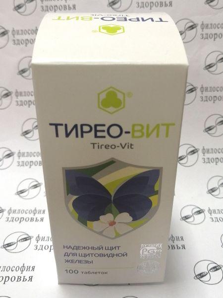 Тирео-Вит