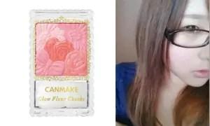 Canmake-glow-fleur-腮紅