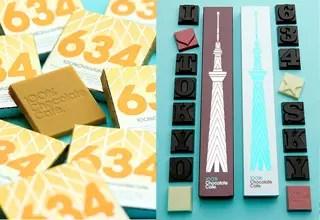 634巧克力